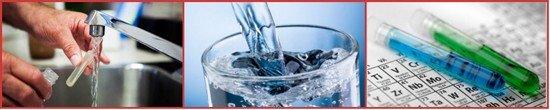 проведение анализов воды