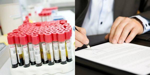 договор на проведение исследований