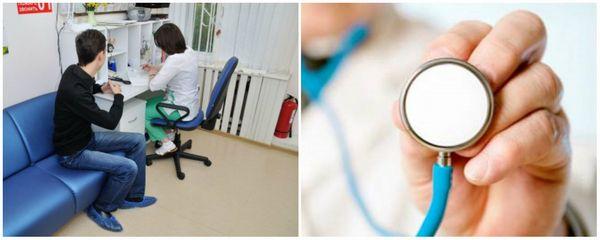 проведение предварительных и периодических медицинских осмотров