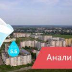 Анализ воды в Кольчугино