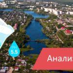 Анализ воды в Конаково