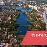 Уничтожение клопов в Конаково