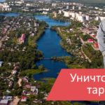 Уничтожение тараканов в Конаково